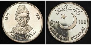 100 Rupee Pakistán (1947 - ) Plata Muhammad Ali Jinnah