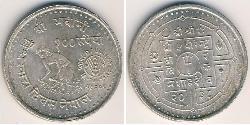 100 Rupee Nepal Silver
