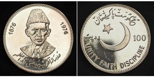 100 Rupee Pakistan (1947 - ) Silver Muhammad Ali Jinnah