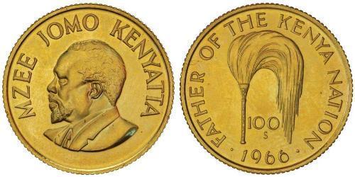 100 Shilling Kenya 金 乔莫·肯雅塔