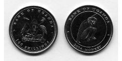 100 Shilling Uganda Copper/Nickel