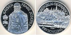 100 Shilling Republic of Austria (1955 - ) Silver
