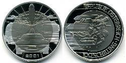 100 Shilling Republic of Austria (1955 - ) Silver-Titanium
