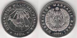 100 Som Usbekistan (1991 - )