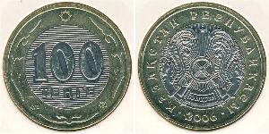 100 Tenge Kazakhstan (1991 - ) Bimetal