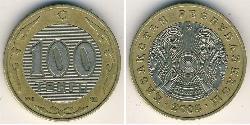 100 Tenge Kasachstan (1991 - ) Bimetall