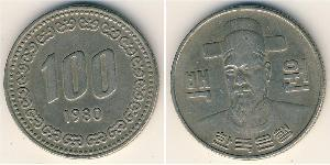 100 Won 大韩民国 銅/镍 穆罕默德·安瓦爾·薩達特 (1918 - 1981)