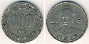 100 Won Corea del Sur Níquel/Cobre Anwar el-Sadat (1918 - 1981)