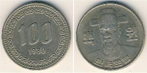 100 Won Corea del Sud Rame/Nichel Anwar al-Sadat (1918 - 1981)