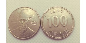100 Won South Korea