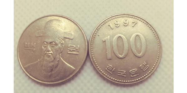 100 Won South Korea