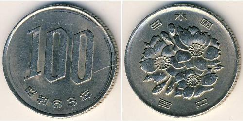 100 Yen Japon Cuivre/Nickel