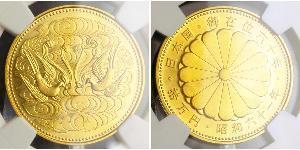 100 Yen Japón Oro