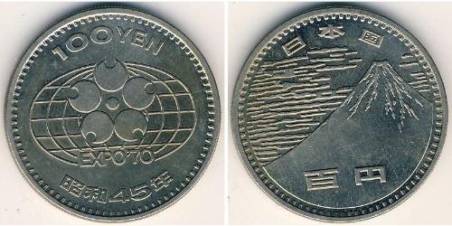 100 Yen Giappone Rame/Nichel