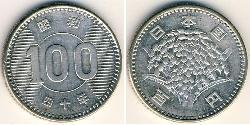 100 Yen Japan Silber