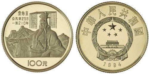 100 Yuan Volksrepublik China Gold