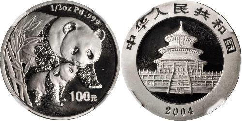 100 Yuan Volksrepublik China Palladium