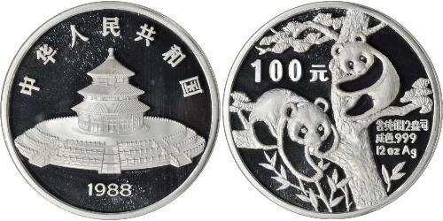 100 Yuan 中华人民共和国
