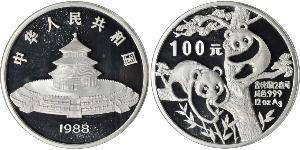 100 Yuan China