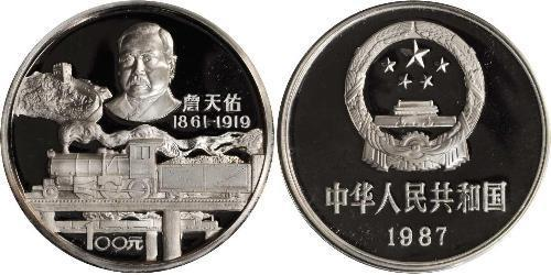 100 Yuan Volksrepublik China