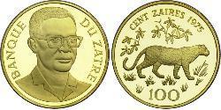 100 Zaire Republic of Zaire (1971 - 1997) Gold