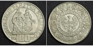 100 Zloty República Popular de Polonia (1952-1990) Plata