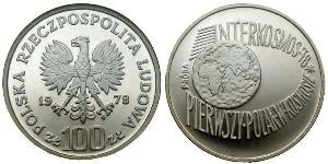 100 Zloty People