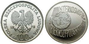 100 Zloty República Popular de Polonia (1952-1990)