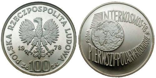 100 Zloty Volksrepublik Polen (1952-1990)