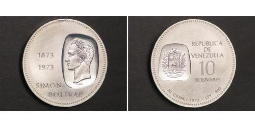 10 Боливар Венесуэла Серебро
