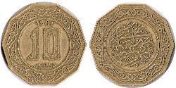 10 Динар Алжир