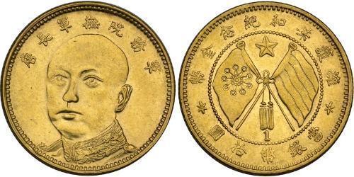 10 Долар Тайвань Золото