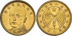 10 Доллар Тайвань Золото