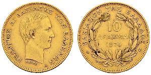 10 Драхма Королевство Греция (1832-1924) Золото
