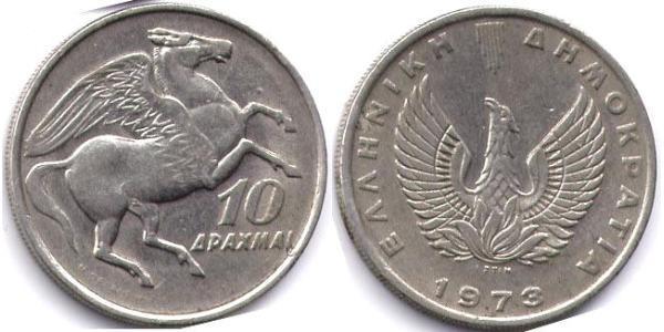 10 Драхма Греческая Республика  (1974 - )