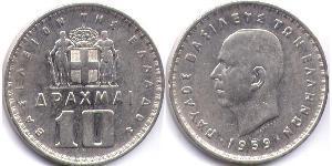 10 Драхма Королевство Греция (1944-1973)  Павел I (король Греции) (1901 - 1964)