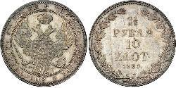 10 Злотий / 1.5 Рубль Російська імперія (1720-1917) Срібло Микола I (1796-1855)