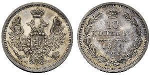 10 Копійка Російська імперія (1720-1917) Срібло Микола I (1796-1855)