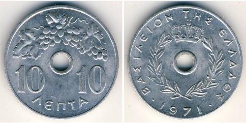 10 Лепта Греческая Республика  (1974 - ) Алюминий