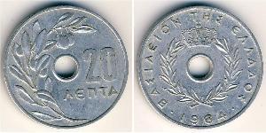 10 Лепта Королевство Греция (1944-1973) Алюминий