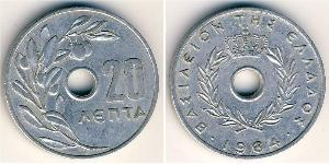 10 Лепта Королівство Греція (1944-1973) Алюміній