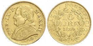 10 Лира Папская область (752-1870) Золото Пий IX (1792- 1878)