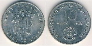10 Марка Німецька Демократична Республіка (1949-1990) Нікель/Мідь