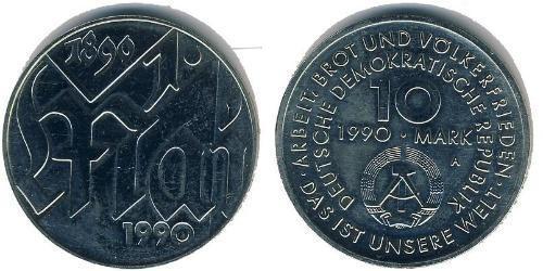 10 Марка Німецька Демократична Республіка (1949-1990) Цинк/Нікель/Мідь