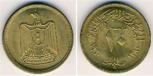 10 Мильем Арабская Республика Египет (1953 - ) Бронза