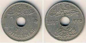 10 Мильем Арабская Республика Египет (1953 - ) Никель/Медь