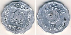 10 Пайса Пакистан (1947 - ) Алюминий