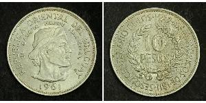 10 Песо Уругвай Серебро