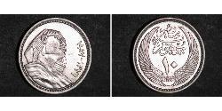10 Піастр Королівство Єгипет (1922 - 1953) Срібло