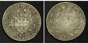 10 Реал Республика Новая Гранада (1831–1858) Серебро
